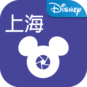 Shanghai Disney PhotoPass  3.0.2