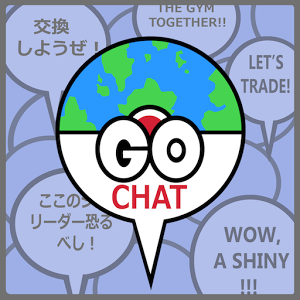 Chat for Pokemon GO - GoChat  3.0 Beta