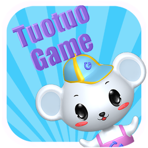 Children's Tuotuo Game
