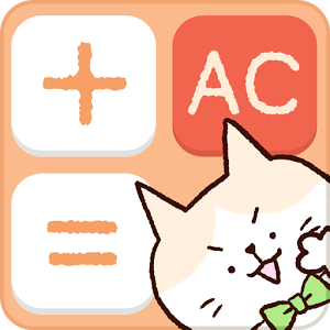 Cute Calculator  1.1.9