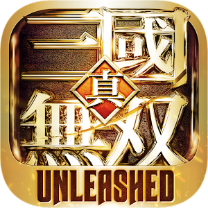 Dynasty Warriors: Unleashed (Unreleased)