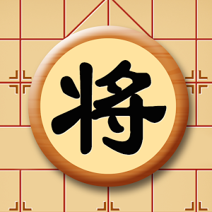 Chinese Chess - Online  4.0.4