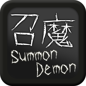 Summon Demon 召魔  1.0