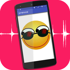 Voice Changer-Pro&Free&Effects