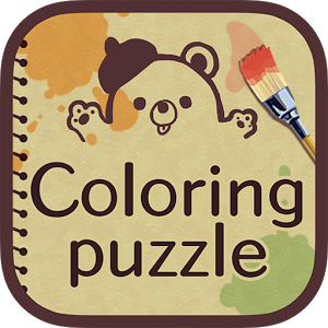 Coloring puzzle! - free game  2.1.1