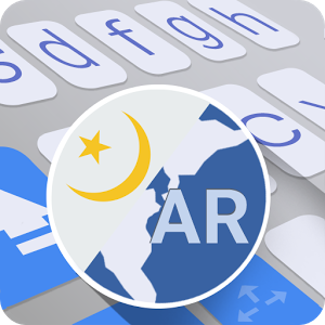 Arabic for ai.type keyboard 4.5.0