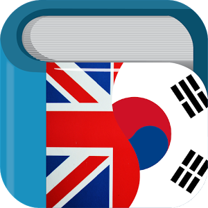 Korean English Dictionary & Translator Free 영한사전8.10.0 [Pro]