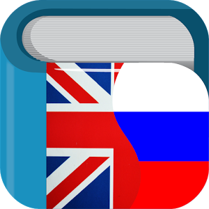 Russian English Dictionary & Translator Free