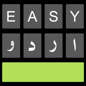 Easy Urdu Keyboard Pro