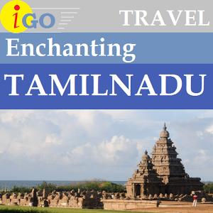Travel Tamilnadu
