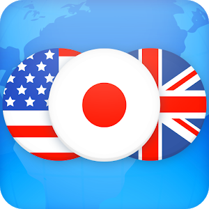 Japanese Dictionary Translator 7.2.27 [Premium]