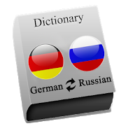 German - Russian 2.3 [Premium]