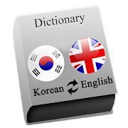 Korean - English2.3 [Premium]