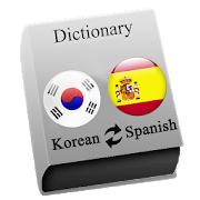 Korean - Spanish2.3 [Premium]