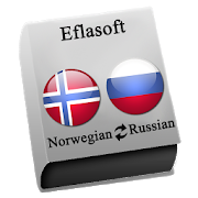 Norwegian - Russian2.3 [Premium]