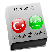 Turkish - Arabic 2.3 [Premium]