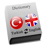 Turkish - English 2.4 [Premium]