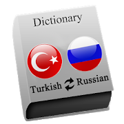 Turkish - Russian 2.3 [Premium]