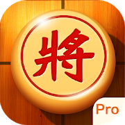 Chinese Chess, Xiangqi (Professional Edition) unknow