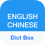 Chinese Dictionary5.9.3 [Pro]