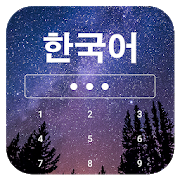 Learn Korean on Lockscreen 1.5 [Pro]