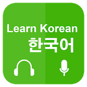 Learn Korean Communication