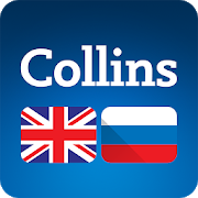 Collins English<>Russian Dictionary