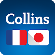Collins Japanese<>French Dictionary