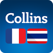 Collins Thai<>French Dictionary