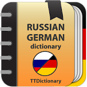 Russian-german and German-russian dictionary