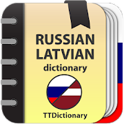 Russian-latvian and Latvian-russian dictionary
