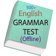 English Grammar Test 21.0.7 (Ad-free)