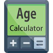 Age Calculator By Date Of Birth (Days, Months)