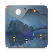 Lantern Festival 3D Live Wallpaper 3.0 [Paid]