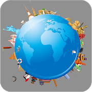 World map atlas 2019 - offline world map 2019