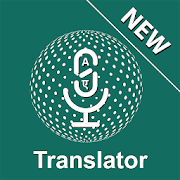Language Translate - All Voice Translator1.0 [Ad-Free]