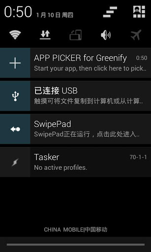 greenify donation package apk 4.1