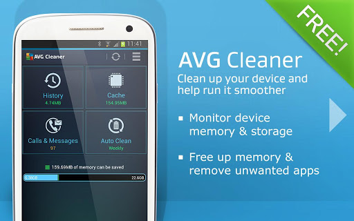 Avg cleaner - фото 10