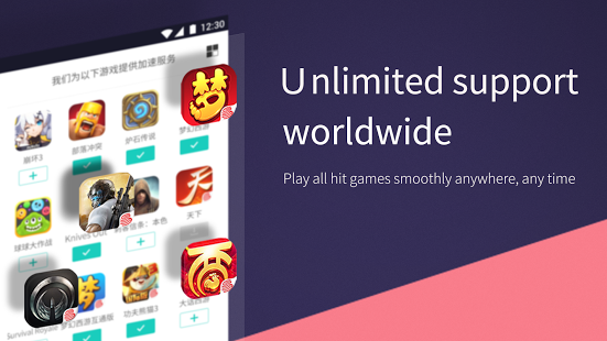 UU Game Booster-Free Gaming From High Ping&Lag unknow apk