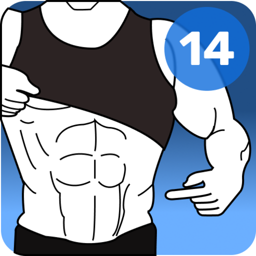 2 Week Abs Challenge Pro: 8 Minute Workout
